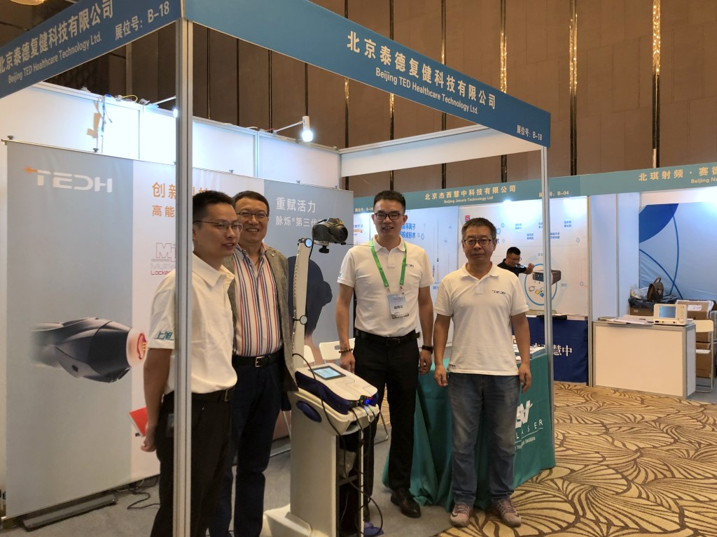 China Pain Congress 2021 - TED & ASA Team