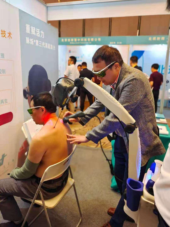 China Pain Congress 2021 - Mphi5 laser treatment
