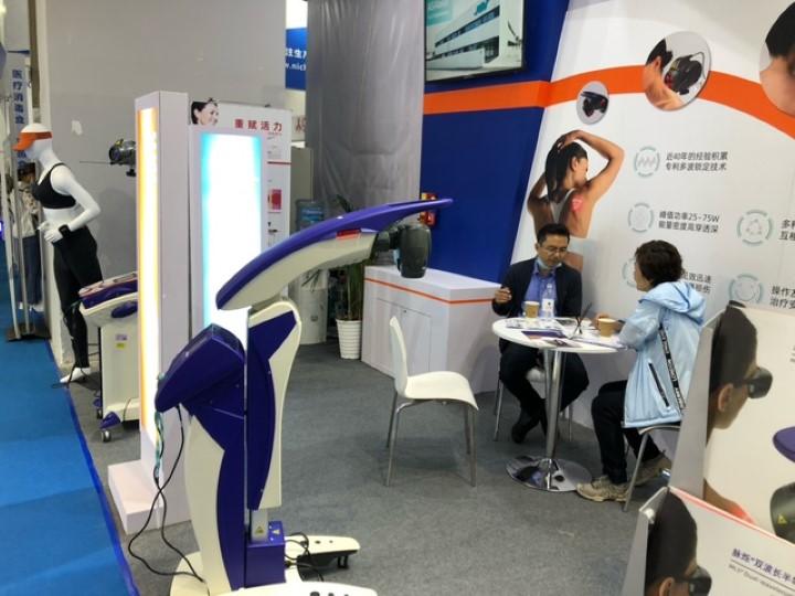 CMEF 2021 - Shangai