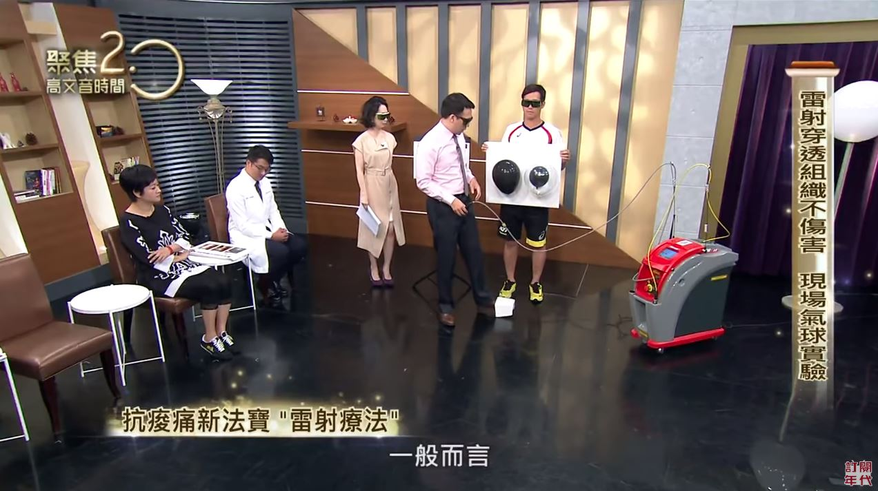 Hilterapia on ERA TV Taiwan