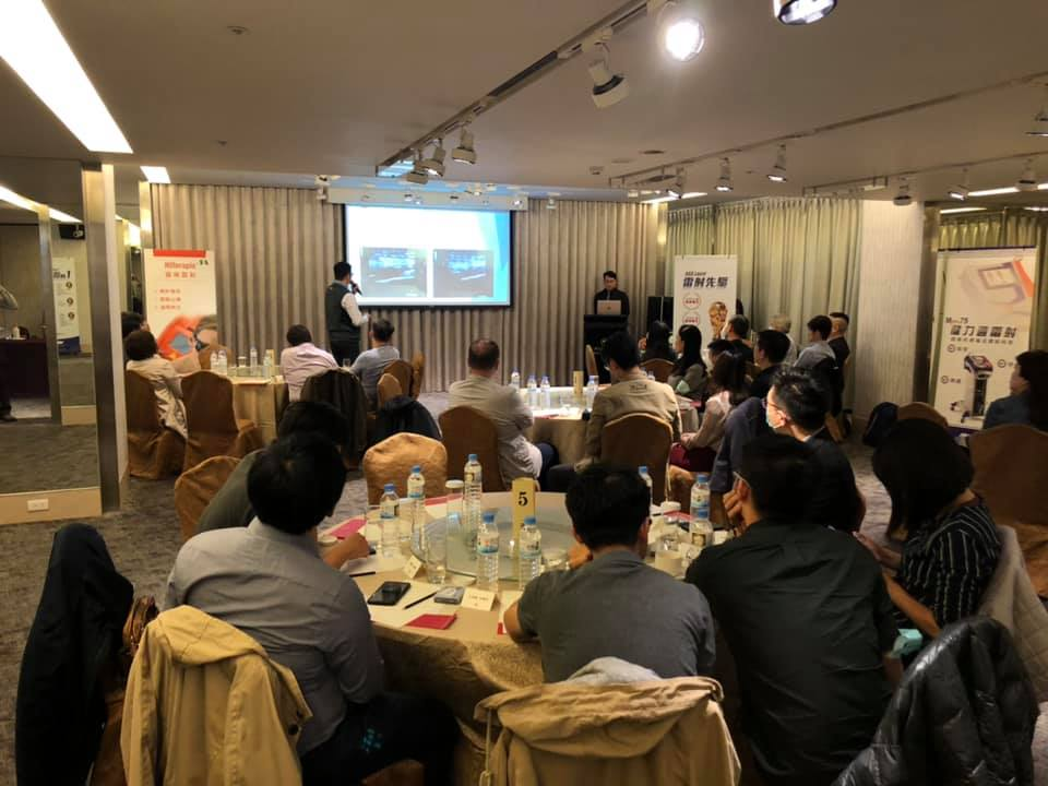 Taipei MLS® User Meeting - November 2020