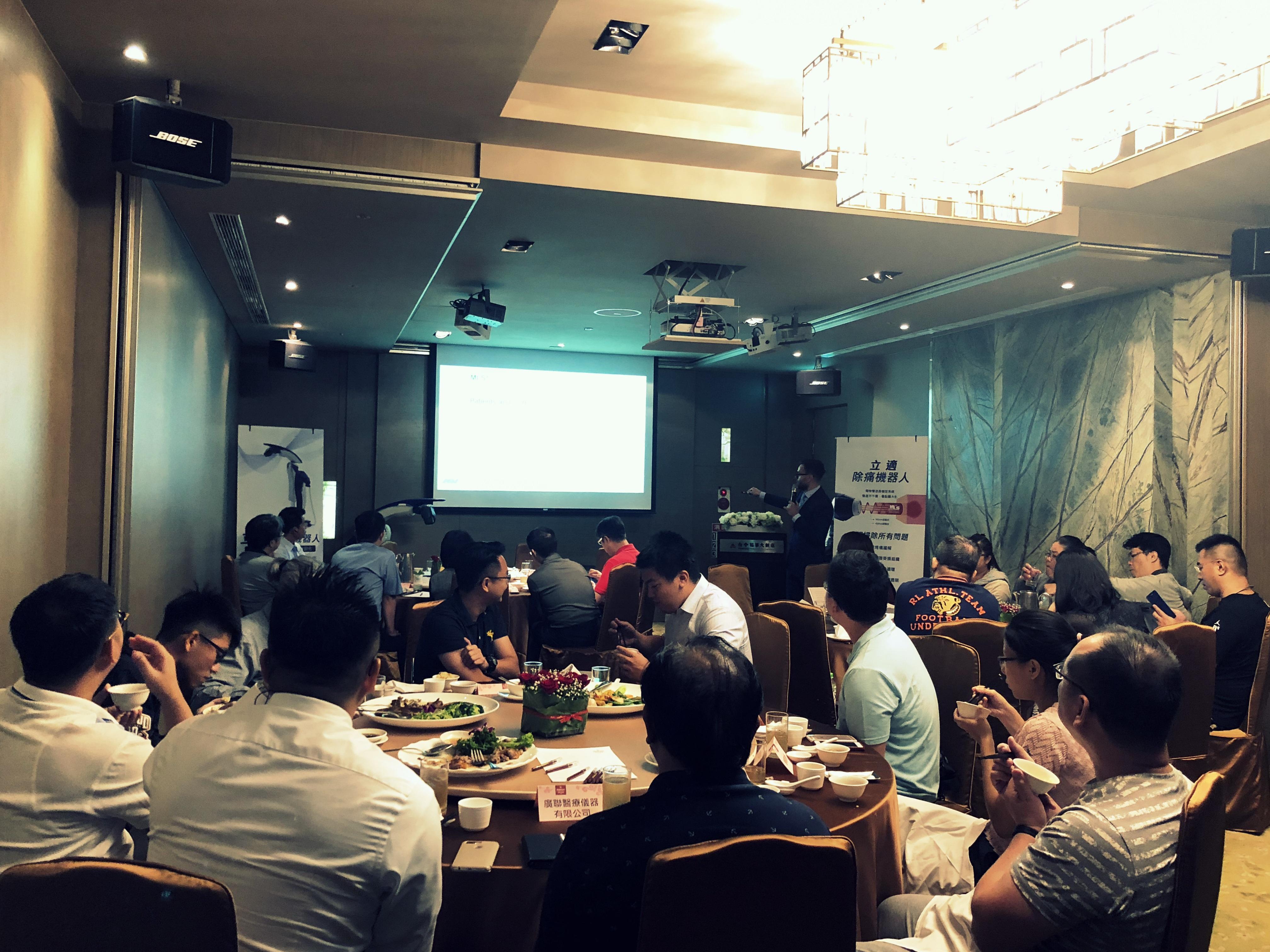 Taichung Dinner Seminar - August 2019