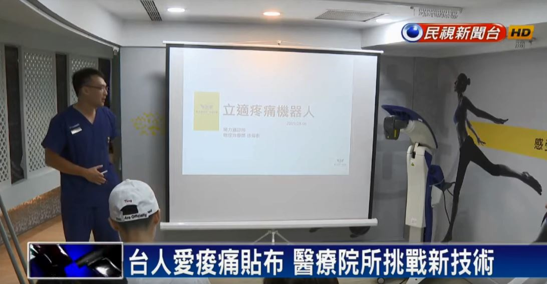 Formosa TV - Taiwan