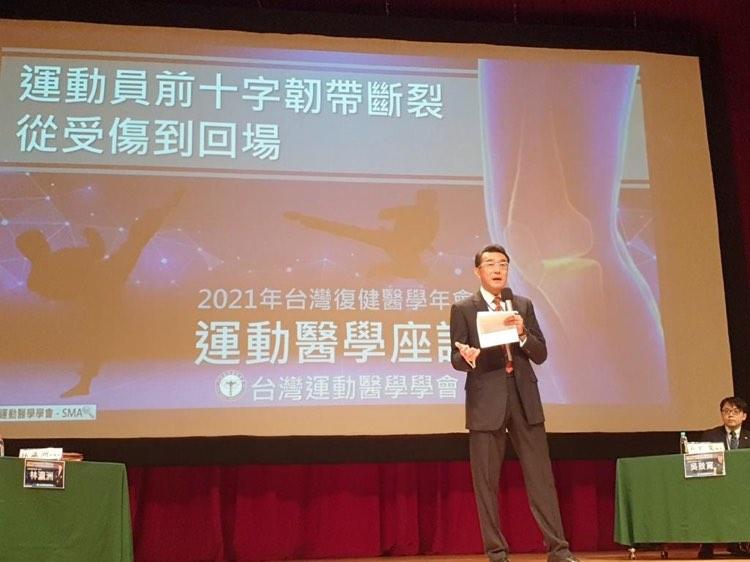 TAPRM - Taiwan 2021