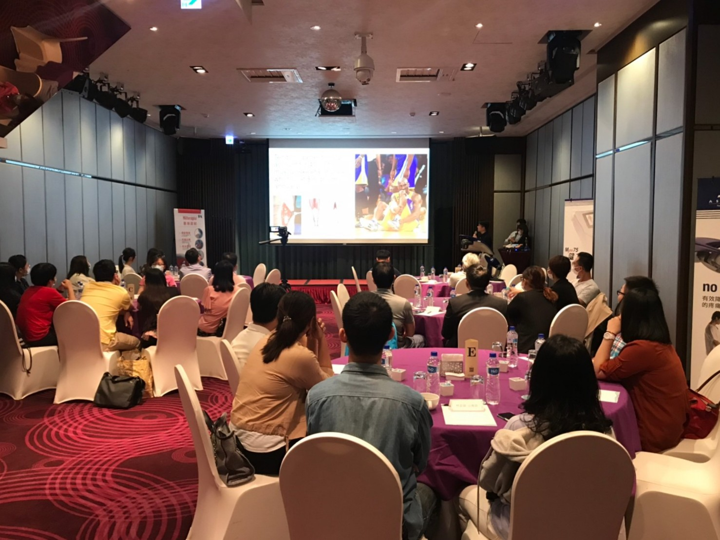 Taiwan - Workshop on ASA Laser Therapy, August 2020