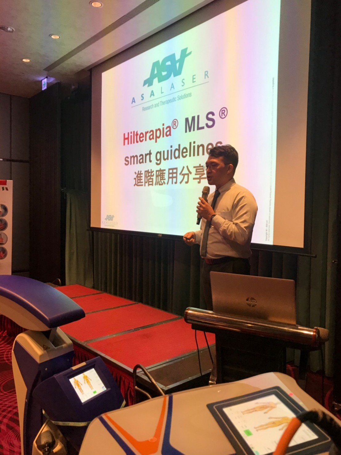 Taiwan - Workshop on MLS and Hilterapia, August 2020