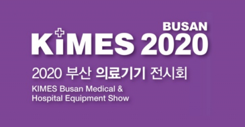 KIMES Busan 2020