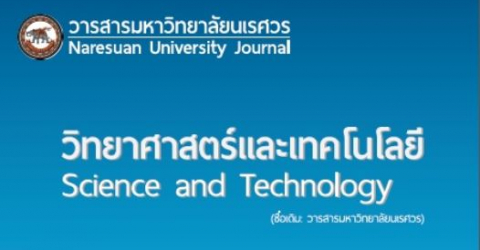 Naresuan University Journal